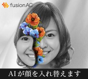fusionAC